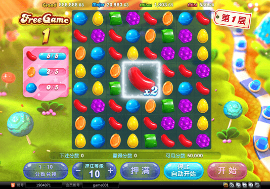 Candy Party3 Free game
