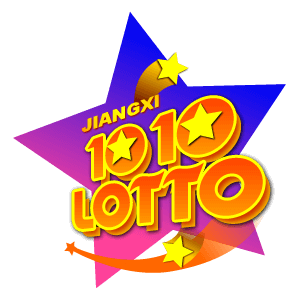 Lottery Games Online, Online Lottery Game
