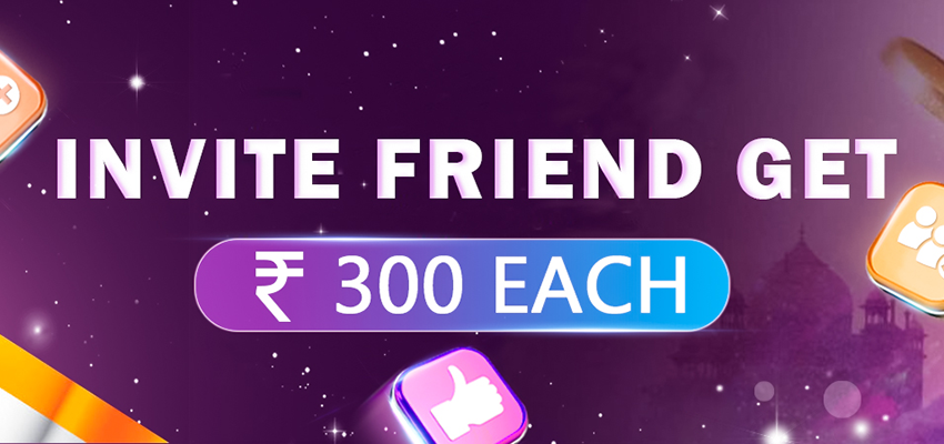 Invite Your Friend to Join Esball Eu By Sharing Your Referral Link. Get ₹ 300 Each.
